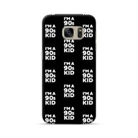 I am a 90s kid Samsung Galaxy S7 Case