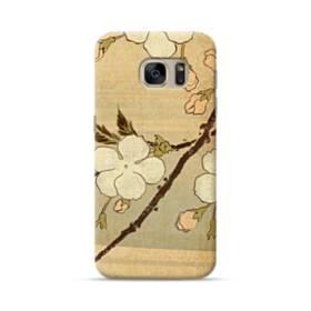 Japanese Carp Art Samsung Galaxy S7 Case