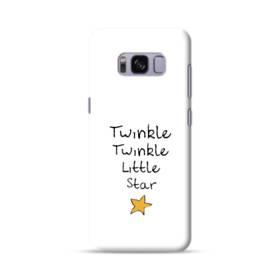 Twinkle Twinkle Little Star Samsung Galaxy S8 Case