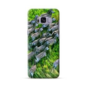 Zebras Samsung Galaxy S8 Case