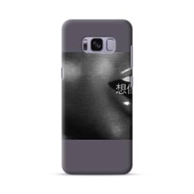 The Darkness Samsung Galaxy S8 Case