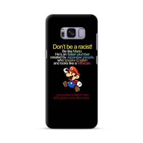 Mario Funny Samsung Galaxy S8 Case