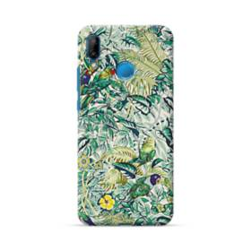 Huawei P20 Lite Cases