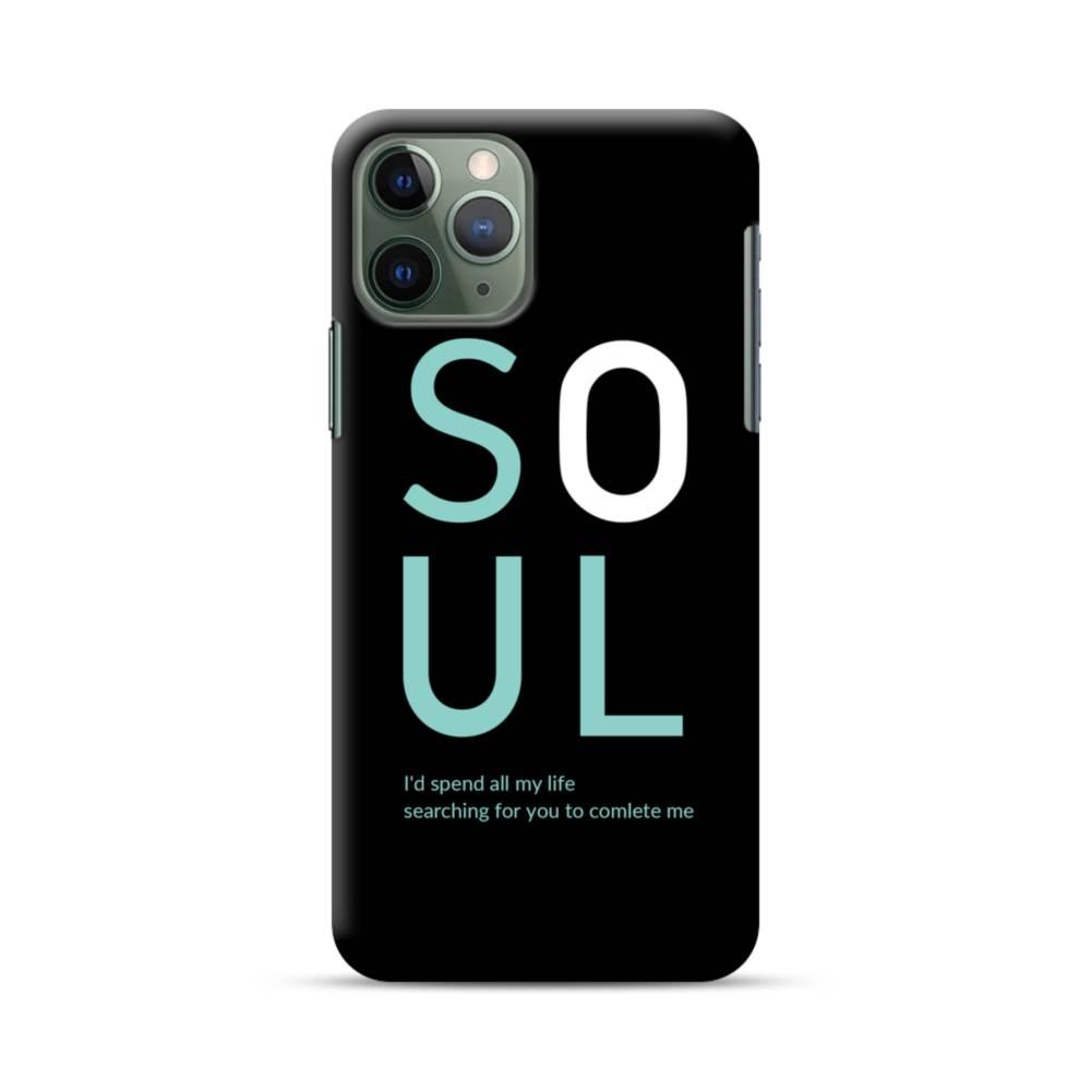 Him iphone 11 case