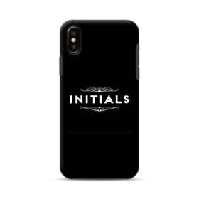 Initials Are Enough iPhone XS Max Defender Case