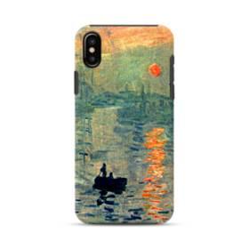 Claude Monet Impression Sunrise iPhone XS Max Defender Case