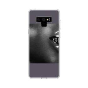 The Darkness Samsung Galaxy Note 9 Clear Case