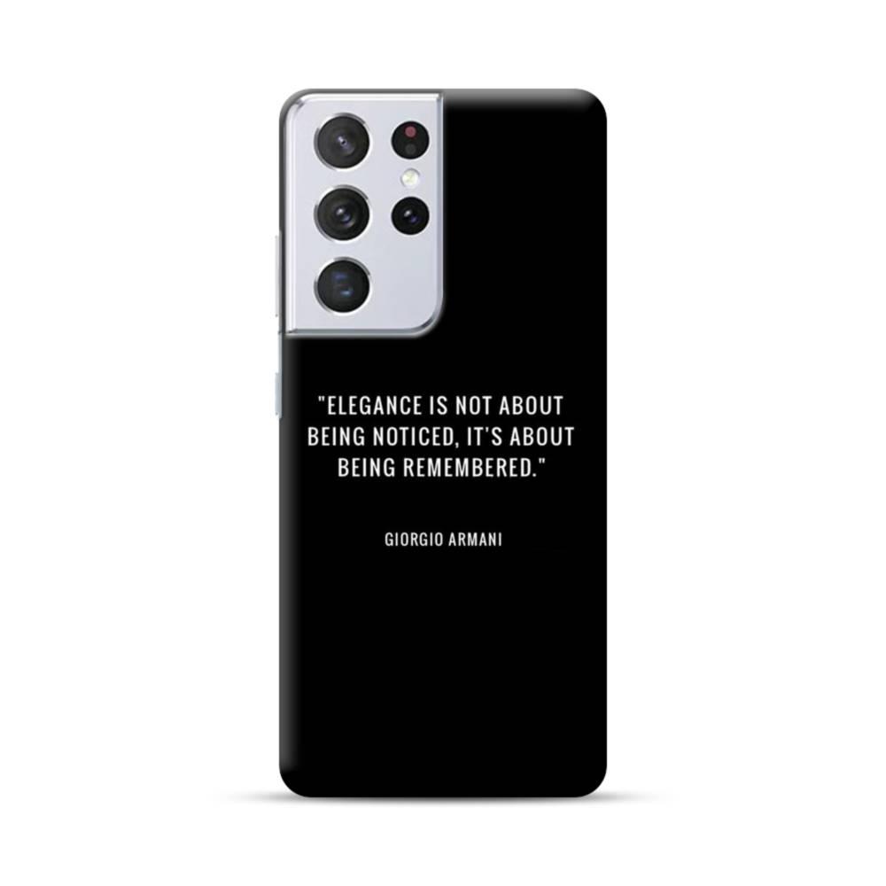 Giorgio Armani Quote Samsung Galaxy S21 Ultra Case