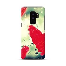Samsung Galaxy S9 Plus Defender Cases