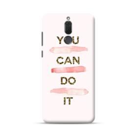 You Can Do It Huawei Mate 10 Lite Case