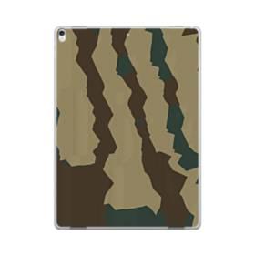 Air Force Camo iPad Pro 12.9 (2017) Case