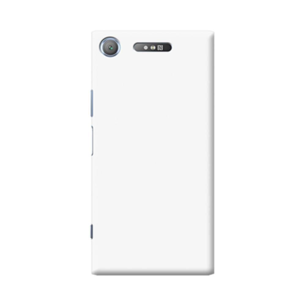 premium selection fcde9 92831 Custom Sony Xperia XZ1 Case