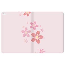 Sakura iPad Pro 12.9 (2015) Folio Leather Case