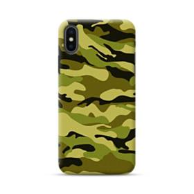 Army Military Camouflage iPhone XS Max Case
