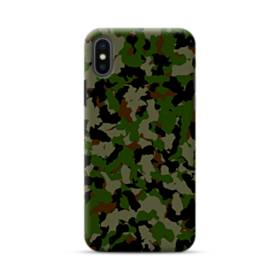 Army Camo Camouflage iPhone XS Max Case