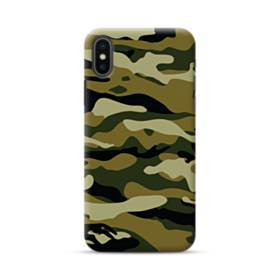 Army Camouflage Camo iPhone XS Max Case
