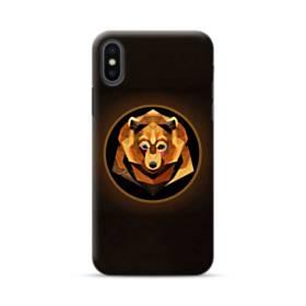 Bear In Mind iPhone XS Max Case