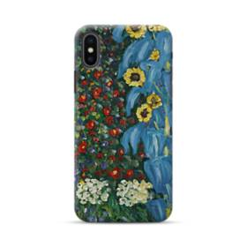 Farm Garden With Sunflowers By Gustav Klimt iPhone XS Max Case
