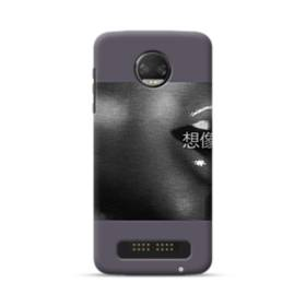 The Darkness Moto Z2 Force Case