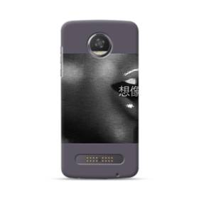 The Darkness Moto Z3 Play Case