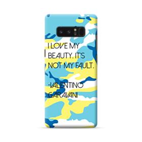 Valentino Garavani Quote Samsung Galaxy Note 8 Case