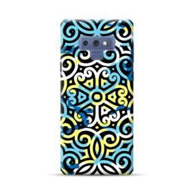 Vintage Pattern Samsung Galaxy Note 9 Case