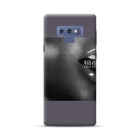 The Darkness Samsung Galaxy Note 9 Case